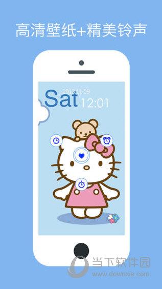 HK时钟app
