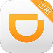 滴滴司机 V3.0.6 iPhone版
