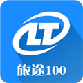 旅途100 V3.0.8 安卓版