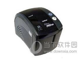 兄弟PT9200DX打印机驱动