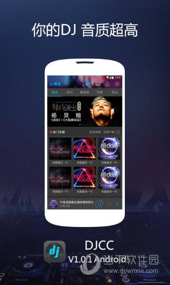 DJCC app