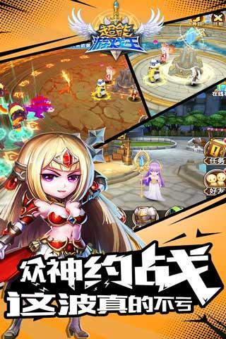 超能游戏王 V1.0.5.3 安卓版截图3