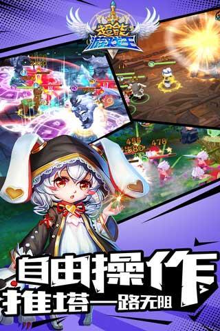 超能游戏王 V1.0.5.3 安卓版截图5
