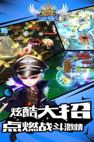 超能游戏王 V1.0.5.3 安卓版截图4