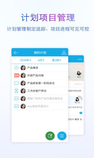 Tita V9.2.6 安卓版截图3