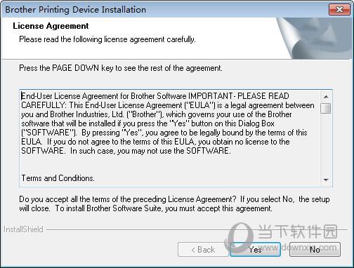 兄弟MFC8710DW打印机驱动