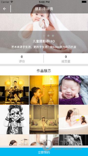 悦拍摄影app
