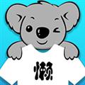 懒人家 V3.1.0 安卓版