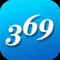 369出行 V1.1.8 安卓版