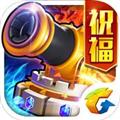 天天来塔防 V2.4.1 苹果版