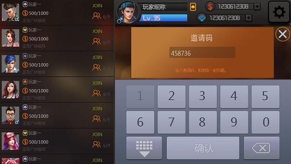 熊猫德州 V1.3.5 安卓版截图3