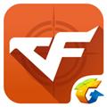 CF掌上穿越火线 V3.3.0.27 iPhone版