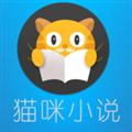 猫咪耽美小说 V2.30 iPhone版