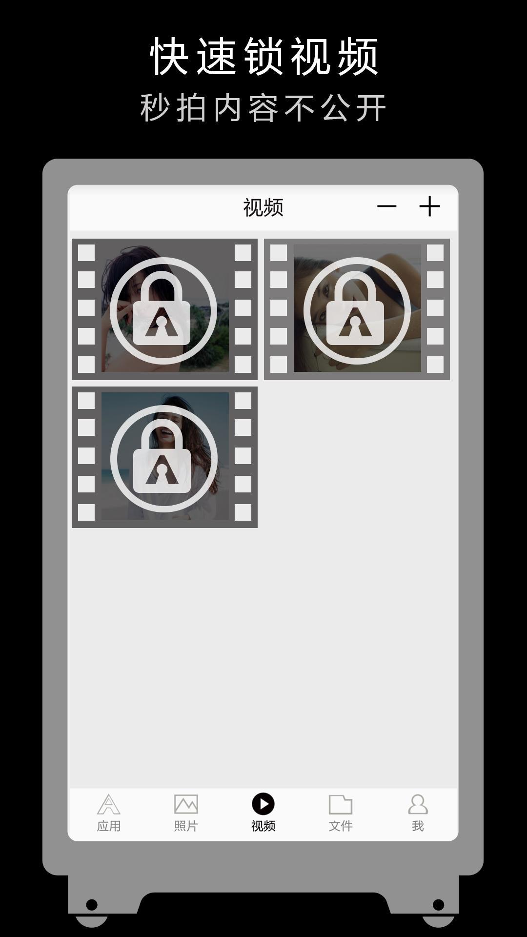 黑白锁 V1.2.0 安卓版截图4