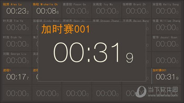 微润格子秒表