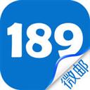 189邮箱 V5.5.0 苹果版