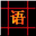 星空智能排课系统 V19.05.18 官方最新版