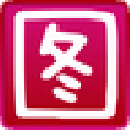 下图高手 V9.1.2.5 官方版