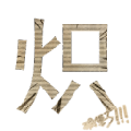 六炽创世兵魂辅助 V1.2 绿色免费版