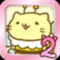 萌猫养成罐2 V1.0.1 安卓版
