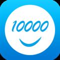 10000社区 V7.00.83 安卓版