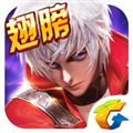 魔龙与勇士 V1.12.5 苹果版