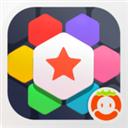 六角拼拼 V1.5.3 苹果版