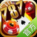 787棋牌 V1.0 安卓版