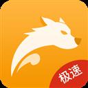 视频加速狗 V2.17 安卓版