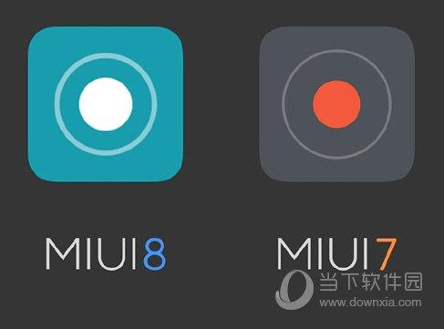 miui8与miui7图标有啥区别 小米系统新旧图标对比图片