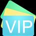 嗨会员软件管理系统 V5.8 官方版