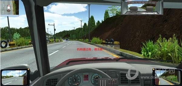 学车宝驾驶模拟系统