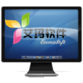 艾玛美业店务管理系统 V5.7.5 官方版