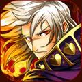 契约勇士塔希里亚战记 V1.4.0 iPhone版