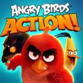 愤怒的小鸟冲冲冲 V2.2.0 苹果版