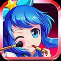 巴啦啦小魔仙幻彩美妆 V1.3.1 安卓版
