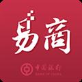 中银易商 V2.6.3 安卓版