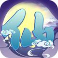 热血寻仙 V1.0.1 iPhone版