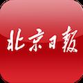 北京日报 V2.5.7 安卓版