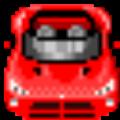 好用汽车维修管理系统 V1.0 单机版