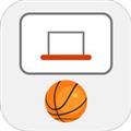 Ketchapp篮王 V1.2 苹果版