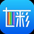 七彩来显 V4.8.1.0 安卓版