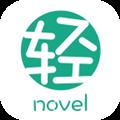 轻之文库 V4.9.1 安卓版