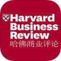 哈佛商业评论 V1.9.0 苹果版