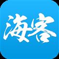 海客新闻 V5.0.6 安卓版