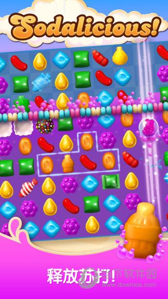 糖果粉碎苏打传奇