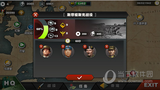 游戏中你将扮演指挥官,带领军团去征服世界.