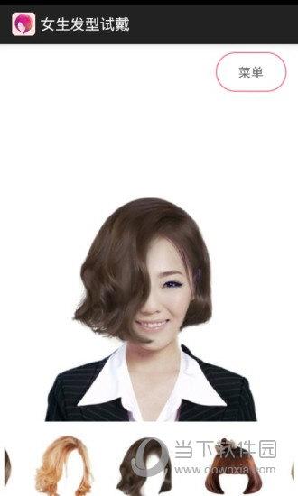 虚拟发型屋app图片