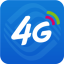 4G管家 V3.1.2 安卓版