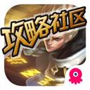 王者荣耀掌游宝 V1.5.0 iPhone版